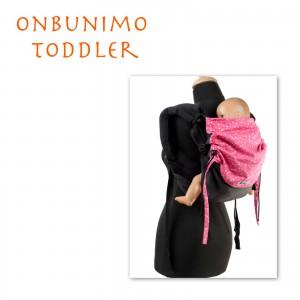 Onbu Babyroo Toddler