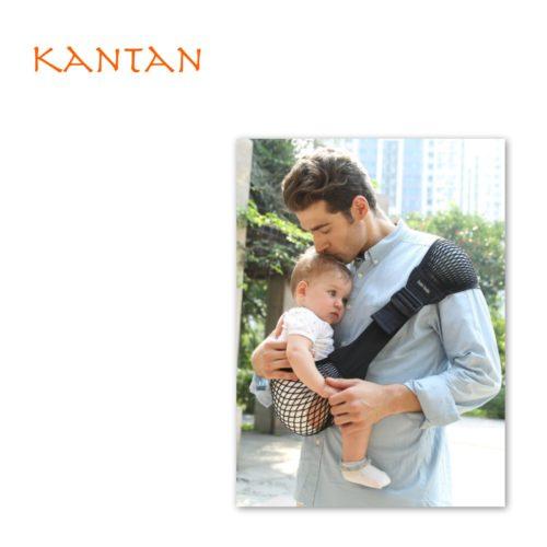 Kantan